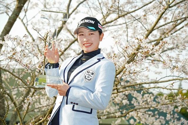 2021年 Tポイント×ENEOSゴルフトーナメント 最終日 小祝さくら 小祝さくらが世界ランクをまた上げた