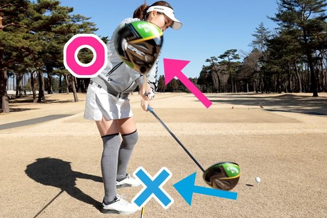 ドローボールはヘッドの上げ方で決まる 上野陽向 〇の位置よりやや上(アウトサイド側)ならOK