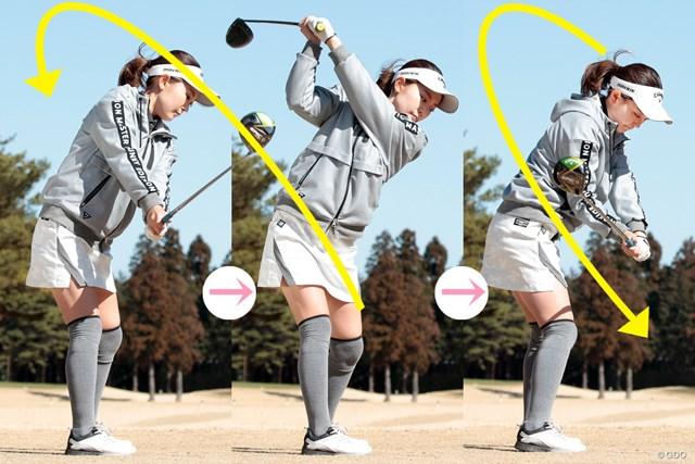 ドローボールはヘッドの上げ方で決まる 上野陽向 ダウンスイングの軌道=バックスイングの反動と覚えよう