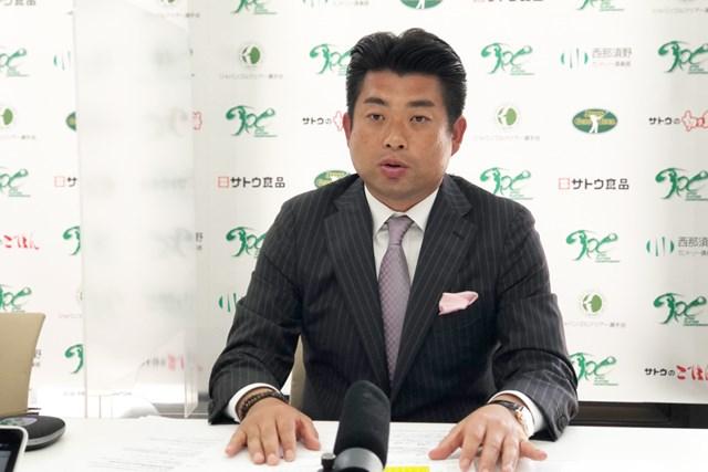2021年 ジャパンプレーヤーズチャンピオンシップ 池田勇太 選手会事務局長として会見を行った池田勇太(提供:JGTO)