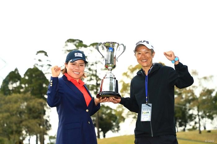 幸せそうだ 2021年 アクサレディスゴルフトーナメント in MIYAZAKI 最終日 岡山絵里