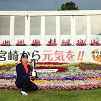 宮崎から元気を!! 2021年 アクサレディスゴルフトーナメント in MIYAZAKI 最終日 岡山絵里