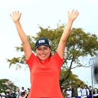 バンザ~イ、おめでとう 2021年 アクサレディスゴルフトーナメント in MIYAZAKI 最終日 岡山絵里