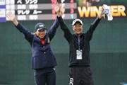 2021年 アクサレディスゴルフトーナメント in MIYAZAKI 最終日 岡山絵里
