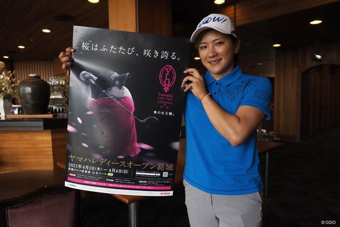 大会キャッチコピーのように、再び咲き誇りたい 2021年 ヤマハレディースオープン葛城 事前 成田美寿々