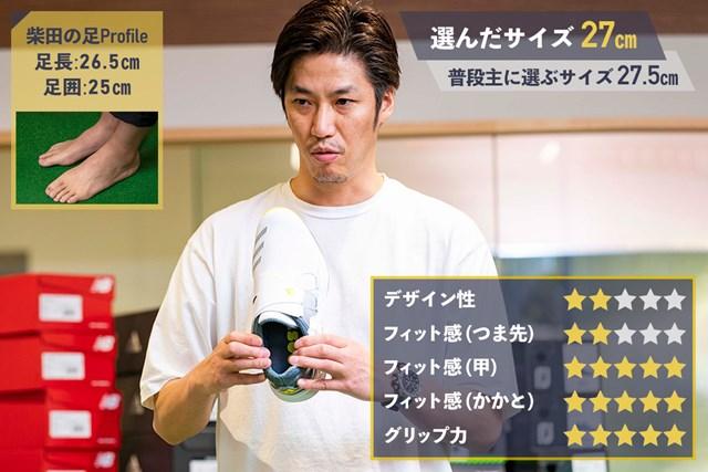 アディダス「ZG21ボア」 アディダス「ZG21ボア」GDO柴田の評価
