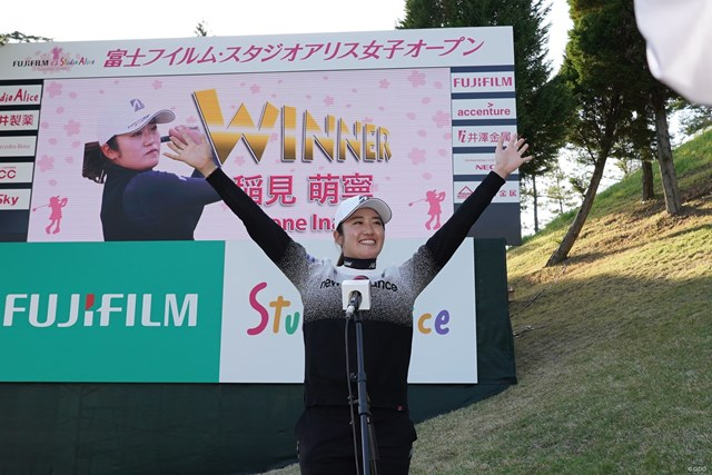 2021年 富士フイルム・スタジオアリス女子オープン 4日目 稲見萌寧 稲見が小祝との「2強対決」となったプレーオフを制し、今年3勝目を挙げた