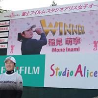 優勝を決めインタビューに答える 2021年 富士フイルム・スタジオアリス女子オープン 最終日 稲見萌寧