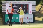 2021年 富士フイルム・スタジオアリス女子オープン 最終日 小祝さくら