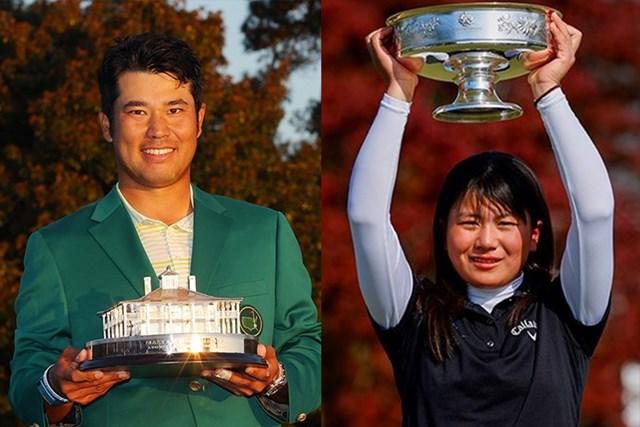 2021年 マスターズ 4日目 松山英樹 梶谷翼 優勝カップを手にした松山英樹(左)と梶谷翼(提供:Augusta National Golf Club)