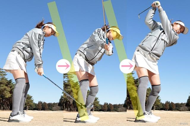 ボールを打ってもスイングは改善しない 上野陽向 ヘッドを真っすぐ後ろに引く意識を持つ