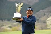 2021年 ノジマチャンピオンカップ 箱根シニアプロゴルフトーナメント 最終日 篠崎紀夫