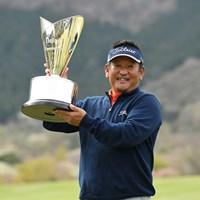 篠崎紀夫が逆転でツアー2勝目をあげた(提供:日本プロゴルフ協会) 2021年 ノジマチャンピオンカップ 箱根シニアプロゴルフトーナメント 最終日 篠崎紀夫