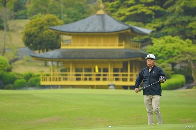 2021年 東建ホームメイトカップ 2日目 片山晋呉 ゴルフの写真なのか、観光の写真なのか。