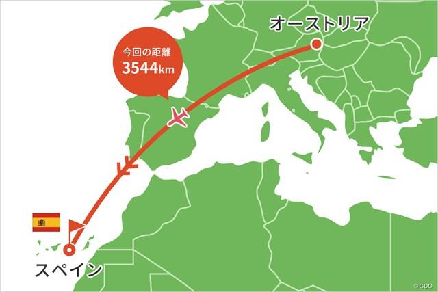 2021年 グラン・カナリアオープン 事前 川村昌弘マップ オーストリアからは直行便のチャーター機を欧州ツアーが用意してくれました