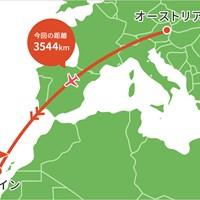 オーストリアからは直行便のチャーター機を欧州ツアーが用意してくれました 2021年 グラン・カナリアオープン 事前 川村昌弘マップ