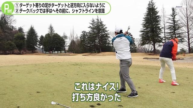 ティモンディのゴルフ・トライアウト無限大 スコアメークには欠かせないアプローチ