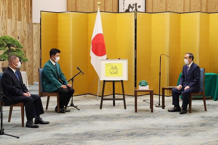 菅義偉首相と懇談する松山英樹※首相官邸ホームページより 2021年 マスターズ 事前 松山英樹
