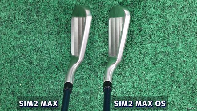 SIM2 MAX アイアンを西川みさとが試打「厚めだけどスッキリ」 SIM2 MAX(左)のほうが―OS(右)に比べてトップブレードは薄め