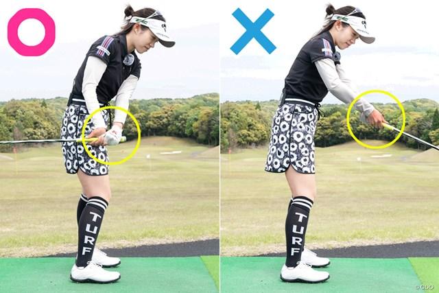 スライス防止! 手の下ろすイメージを変える 大江香織 手が離れ気味でインパクトしている人は意外と多い