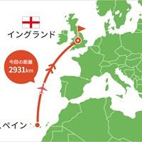 欧州ツアーのチャーター機で英国に入りました 2021年 ベットフレッド英国マスターズ hosted by ダニー・ウィレット 事前 川村昌弘マップ