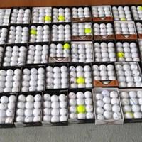 一週間で集まった大量の使用済みボール(提供:柏木一了) 2021年 ジャパンプレーヤーズチャンピオンシップ by サトウ食品  最終日 チャリティボール