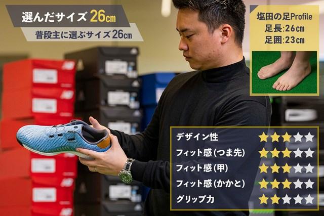 ミズノ ネクスライト008を試し履き ミズノ「ネクスライト008」GDO塩田の評価