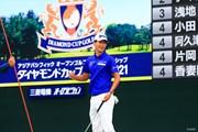 2021年 アジアパシフィックダイヤモンドカップゴルフ 最終日 星野陸也