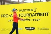 2021年 ゴルフパートナー PRO-AMトーナメント 2日目 額賀辰徳