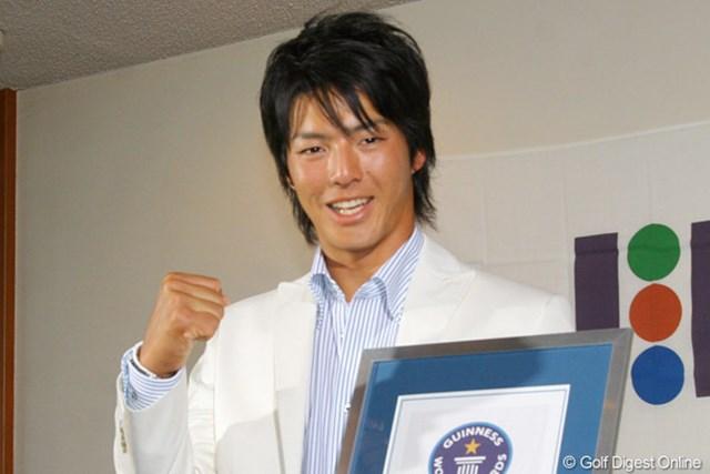 世界最少ストロークでギネス認定を受けた石川遼