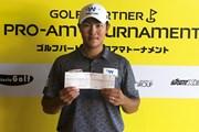 2021年 ゴルフパートナー PRO-AMトーナメント 4日目 キム・ソンヒョン