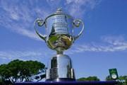 2021年 全米プロゴルフ選手権 最終日 ワナメーカートロフィー