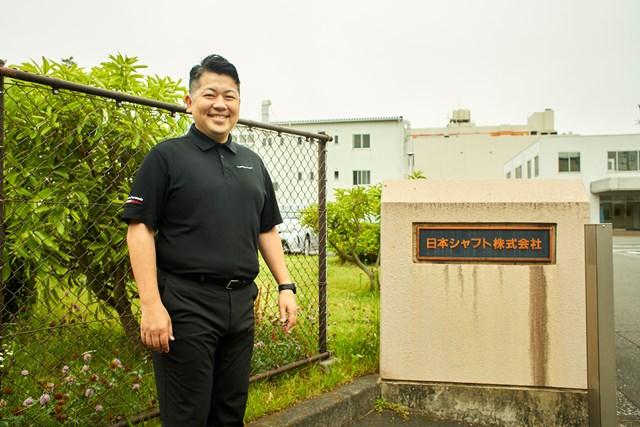 日本シャフト マーケティング担当 2004年に入社した当時は、軽量スチールの代名詞「N.S.PRO 950GH」さえ知らなかったという(撮影:岡崎健志)