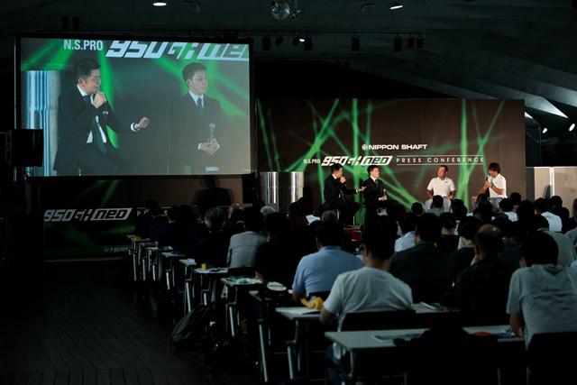 日本シャフト マーケティング担当 「950GH」登場から20周年で発売された「950GH neo」。発表会は大々的なプロモーション活動の一環となった(写真提供:日本シャフト)