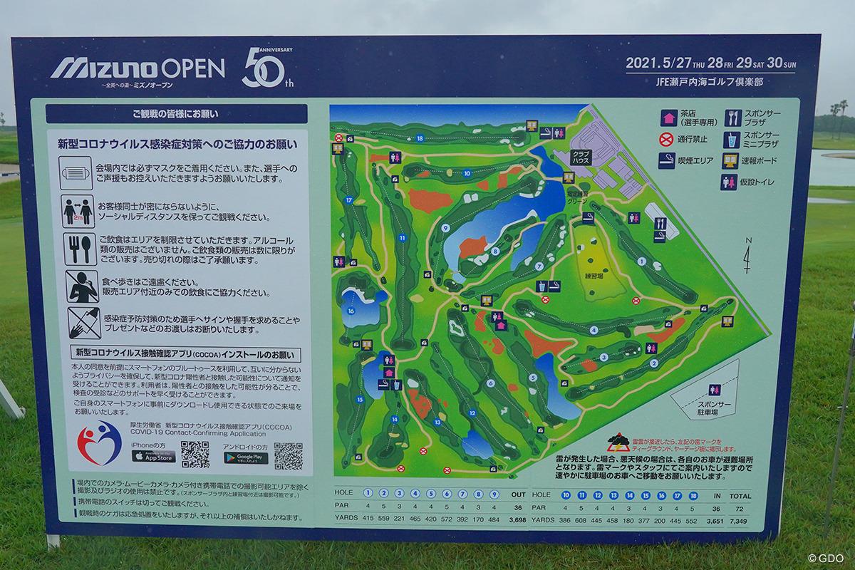海 jfe 天気 瀬戸内 ゴルフ 倶楽部