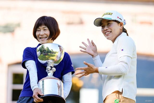 2021年 リゾートトラスト レディス 最終日 勝みなみ 勝みなみ(右)がツアー5勝目。母・久美さんがキャディを務めた