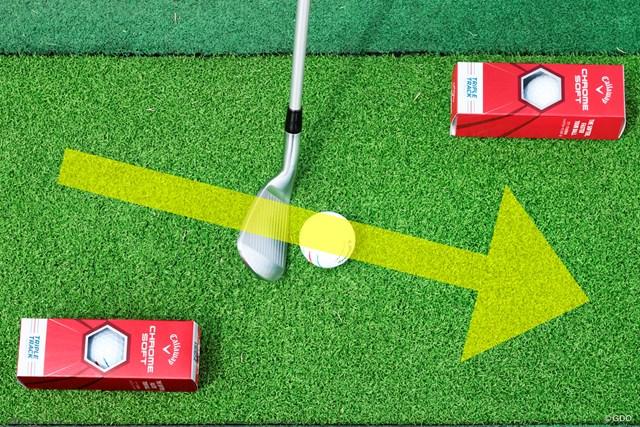 手打ちを何とかして直したい時の練習法 大江香織 ボールの右後方(アウト)と左前方(イン)に空き箱を置く