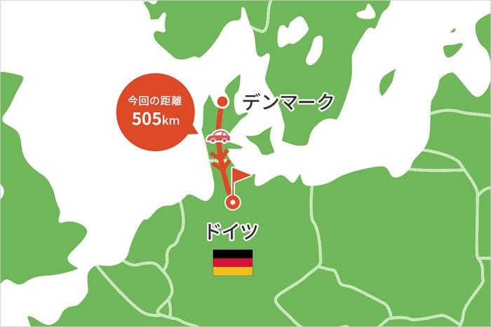 デンマークからは陸路でドイツに入りました 2021年 ポルシェ ヨーロピアンオープン 事前 川村昌弘マップ