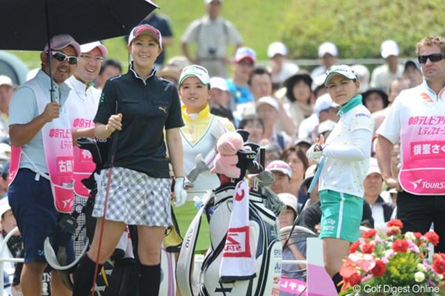 2010年 中京テレビ・ブリヂストンレディスオープン 2日目 古閑美保 人気の3人娘にギャラリー殺到!もちろんボスはミホちゃんです