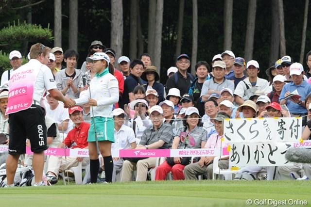 2010年 中京テレビ・ブリヂストンレディスオープン 2日目 横峯さくら さくらちゃん!寄付をありがとう~。手作り感満載の横断幕を昨日作ったんやろなァ