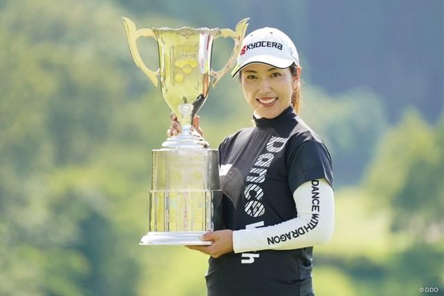 2021年 ヨネックスレディスゴルフトーナメント  最終日 笠りつ子 笠りつ子が初日から首位を守り、5年ぶりの優勝を果たした