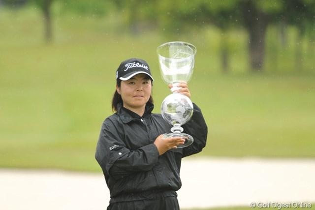 2010年 中京テレビ・ブリヂストンレディスオープン 最終日 不動裕理 通算13アンダーで逃げ切り、1年7ヶ月ぶりの勝利を手にした不動裕理