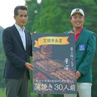 おー、ウナギ美味そう。 2021年 日本ツアー選手権 森ビル杯 Shishido Hills 最終日 木下稜介