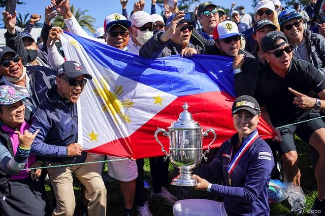 2021年 全米女子オープン 最終日 笹生優花 フィリピン出身の人たちも祝福