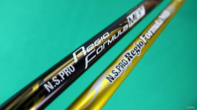 レジオ フォーミュラ MB+を西川みさとが試打「走るし、粘るし」 前作「MB」は黄色を前面に打ち出したデザインだった
