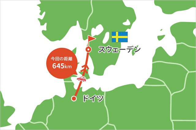 2021年 スカンジナビア・ミックス Hosted by ヘンリック&アニカ 事前 川村昌弘マップ ドイツからスウェーデンに車で北上しました
