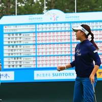 優勝おめでとう 2021年 宮里藍サントリーレディスオープンゴルフトーナメント 最終日 青木瀬令奈