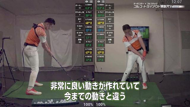 ティモンディのゴルフ・トライアウト無限大 左手の位置に注目