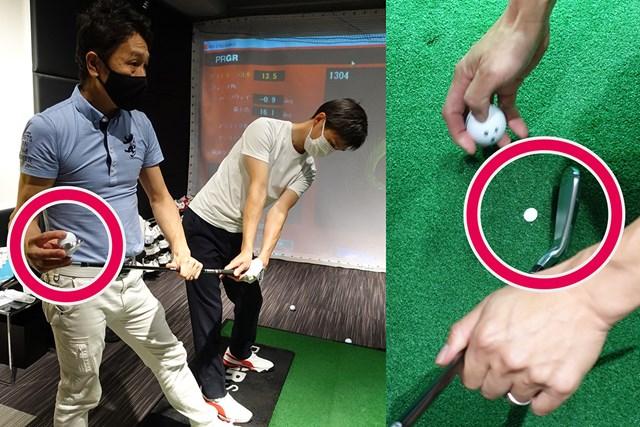 ゴルフを始めたらまず自分の最速上達ルートを知ろう フェースをコントロールする2つの練習法