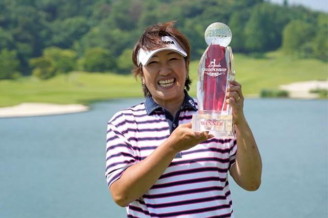 2010年以来の優勝を果たした福嶋晃子(Getty Images)